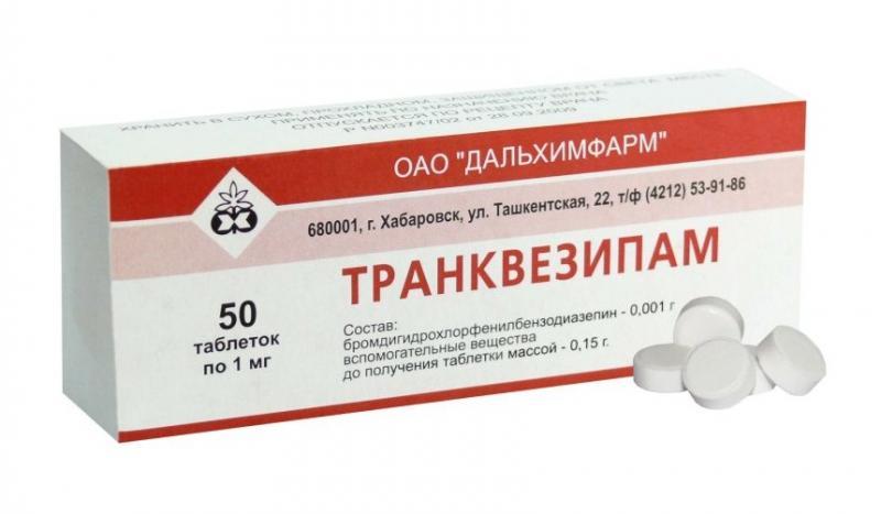 Phenibut hipertónia vélemények a magas vérnyomás tünetei nőknél 1 stádium