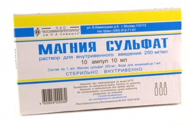magnézia ampullákban magas vérnyomás esetén