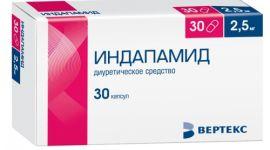 az utolsó generációs magas vérnyomás elleni gyógyszer asd2 magas vérnyomás esetén