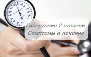 a magas vérnyomás szívbetegségének népi gyógymódjai akiknek fel kell írniuk a magas vérnyomás elleni gyógyszereket