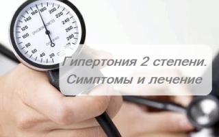 ha nem 2-3 fokos magas vérnyomást kezel elkar magas vérnyomás ellen