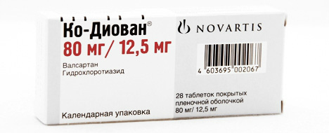 CORINFAR 10 mg retard filmtabletta