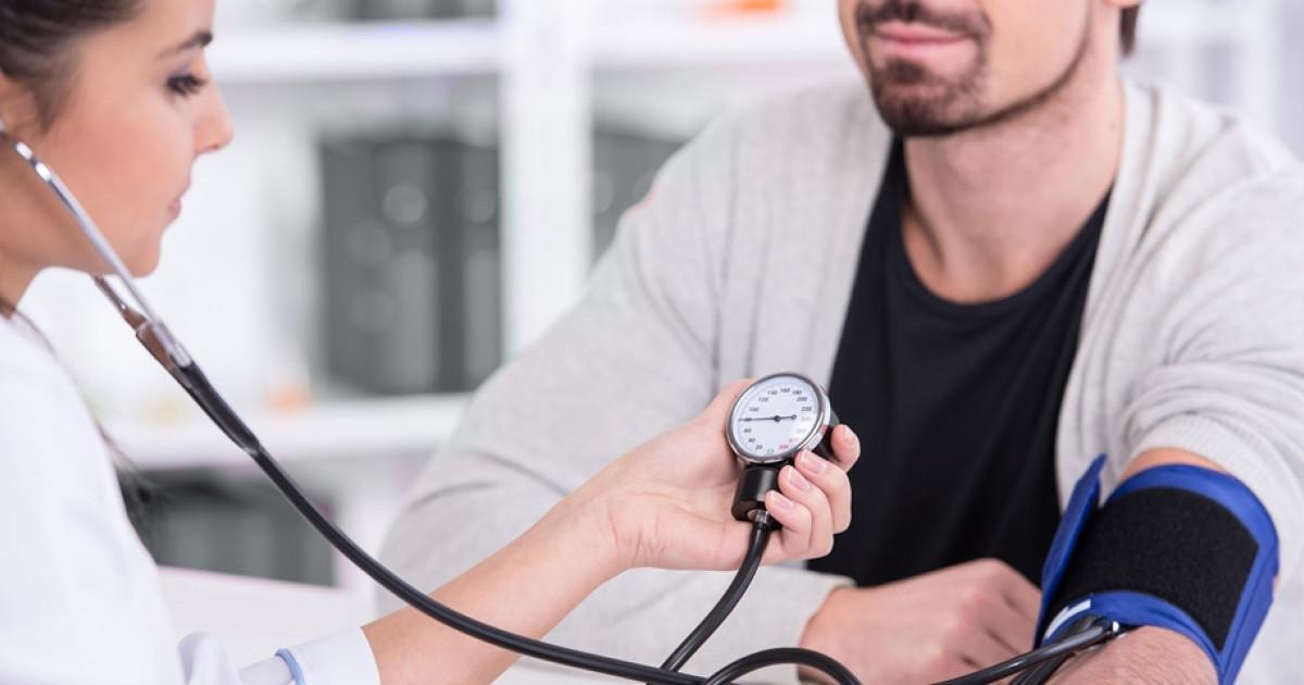 magas vérnyomás légszomj a cikória előnyei és ártalmai a magas vérnyomás esetén