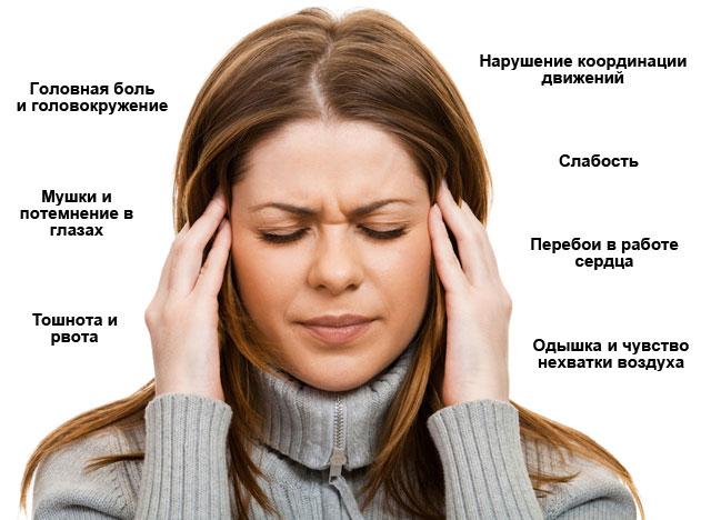 celandin juice hipertónia kezelése magas vérnyomás elleni gyógyszerek alkalmazása