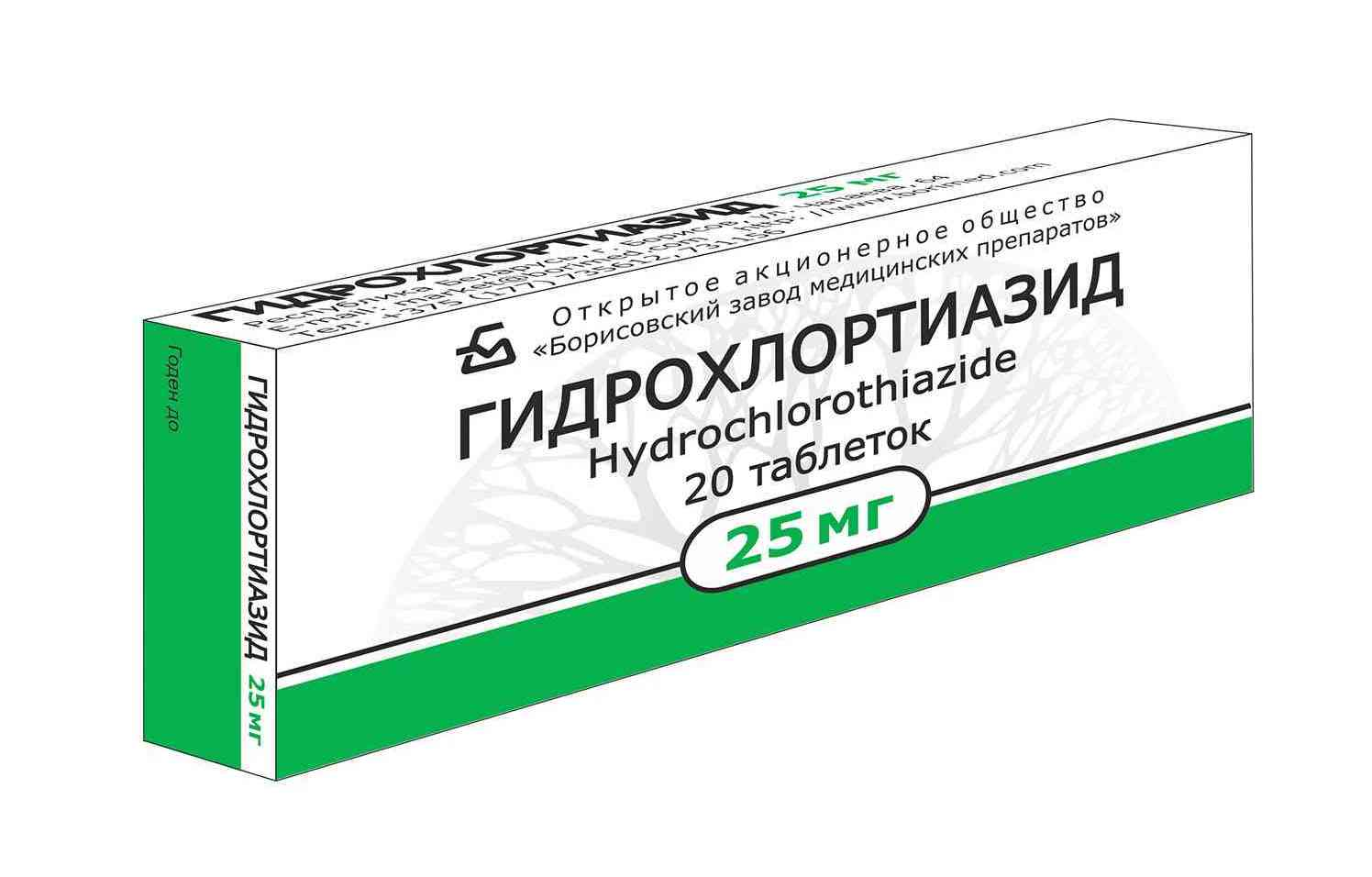 hipertónia esetén indap használat