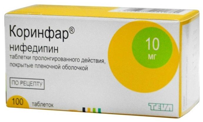 a magas vérnyomású gyógyszer a nifedipin magas vérnyomás kezelés a kardiológus