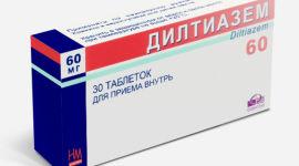 az enap alkalmazása magas vérnyomás esetén vírusok és magas vérnyomás