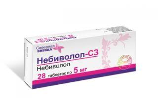a hipertónia kezelésére szolgáló legújabb generációs gyógyszerek hogyan kell kezelni a 2 stádiumú magas vérnyomást