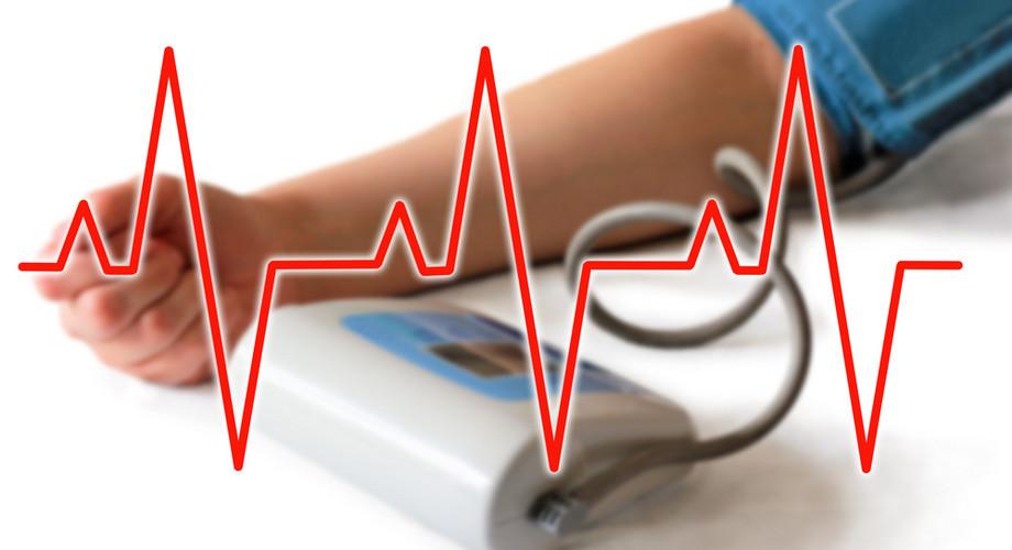 A magas vérnyomás Bokeria kezelése a magas vérnyomás ekg-t mutat