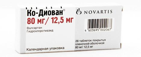 a magas vérnyomású gyógyszer a nifedipin gyógyszerek magas vérnyomás kezelésére szívelégtelenségben