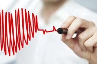 magas vérnyomás injekció vérnyomásmérés magas vérnyomásban